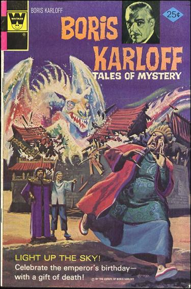 Boris Karloff Tales of Mystery 57-B by Gold Key