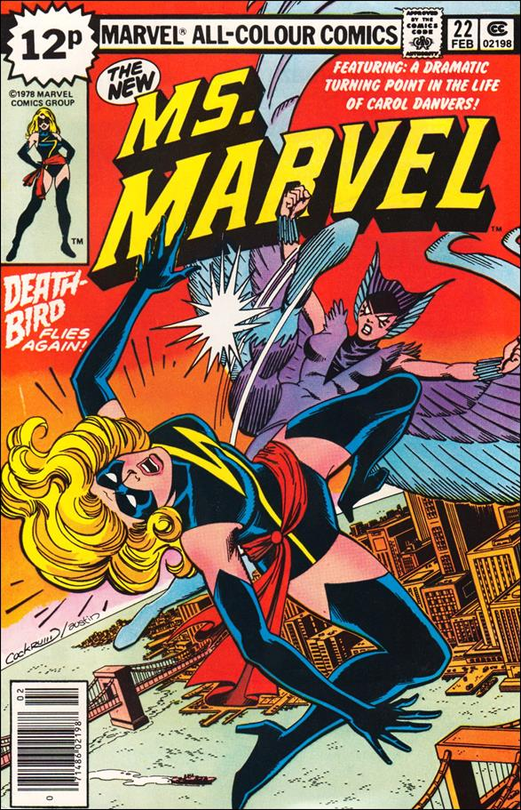 Ms. Marvel (1977) 22-B by Marvel