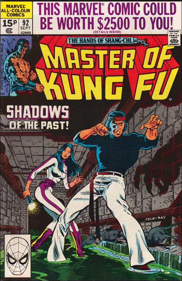 Master of Kung Fu 92-B by Marvel