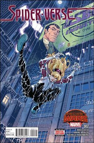 Spider-Verse (2015/07)  2-A