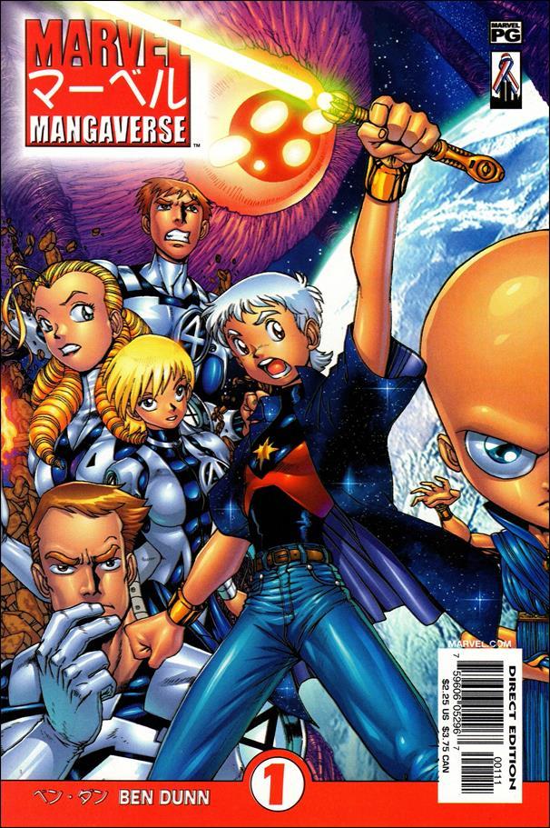 Marvel Mangaverse 1-A by Marvel