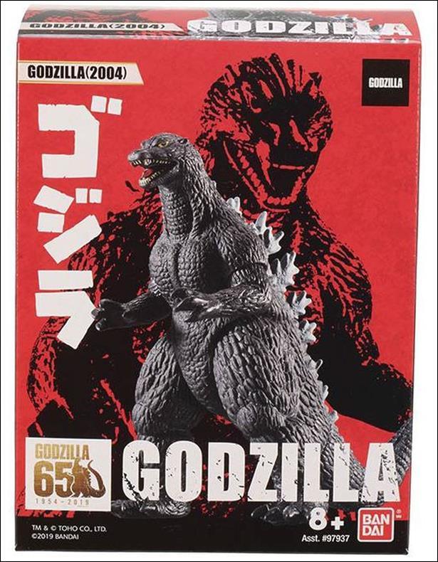 Godzilla 3.5 Inch Mini Vinyl Figures Godzilla 2004 by Bandai