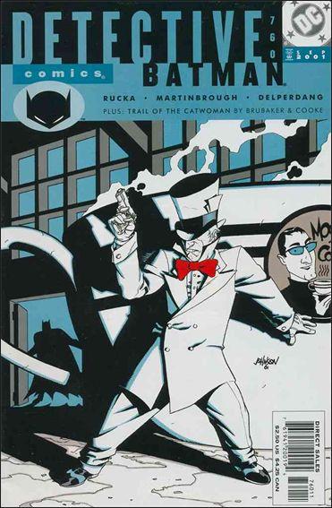 Detective Comics (1937) 760-A by DC