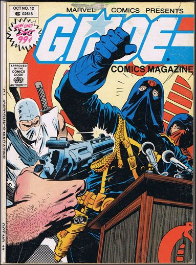 G.I. Joe: Comics Magazine 12-A by Marvel