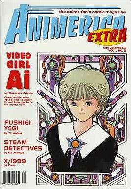 Animerica Extra (1998) 2-A by Viz