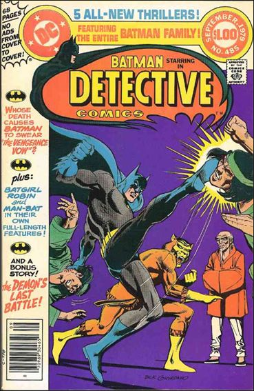 Detective Comics (1937) 485-A by DC