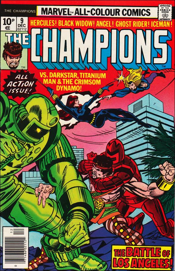Champions (1975) 9-B by Marvel