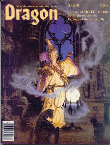 Dragon Magazine 104-A by Wizards of the Coast