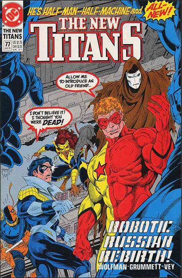 New Titans 77-A by DC