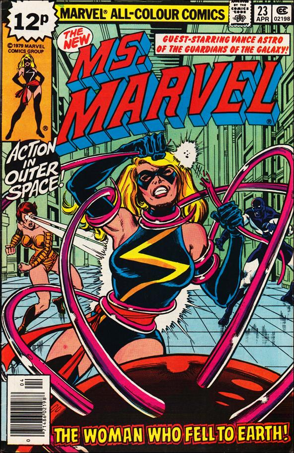 Ms. Marvel (1977) 23-B by Marvel