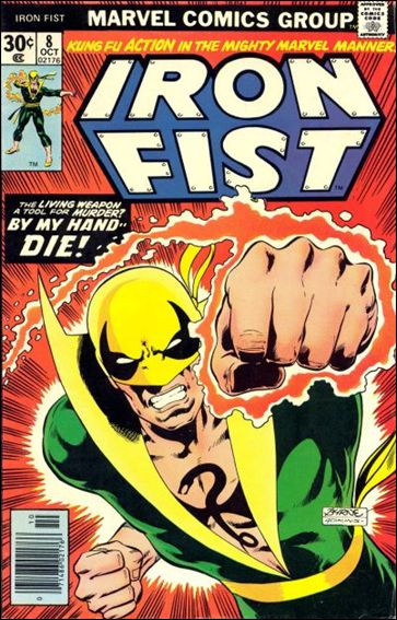 Iron Fist (1975) 8-A by Marvel
