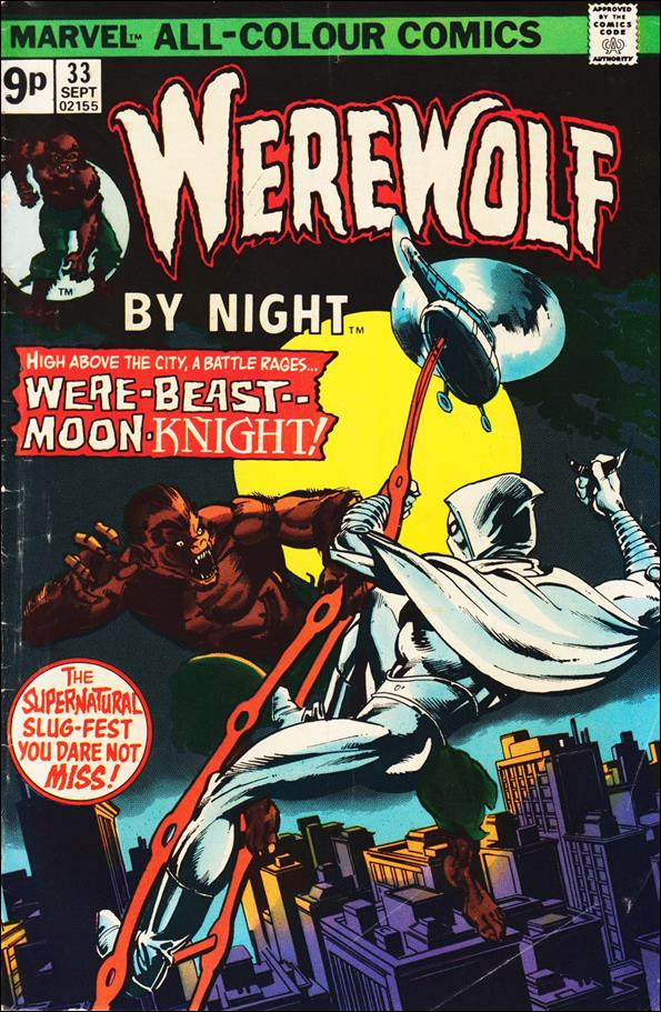Werewolf by Night (1972) 33-B by Marvel
