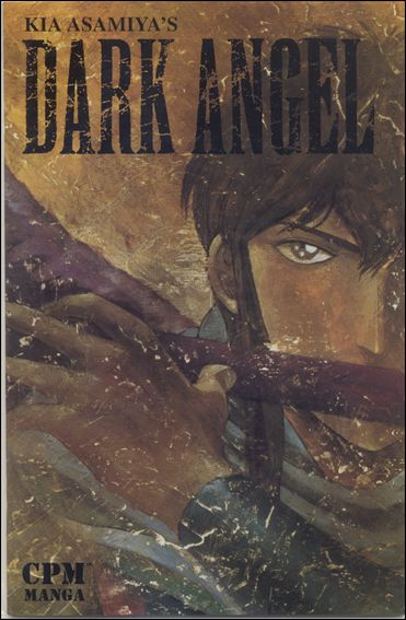 Dark Angel (1999) 1-A by CPM Manga