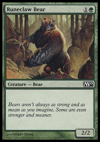 Magic the Gathering: 2010 Core Set (Base Set)203-A by Wizards of the Coast