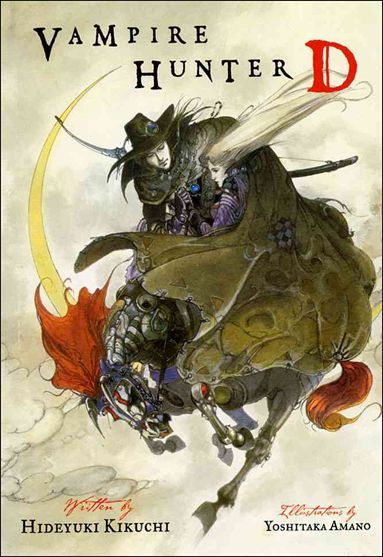 Vampire Hunter D 1-A by Dark Horse