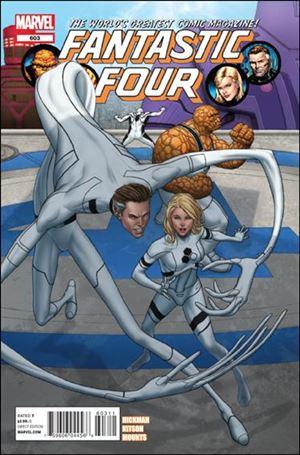Fantastic Four (1961) 603-A