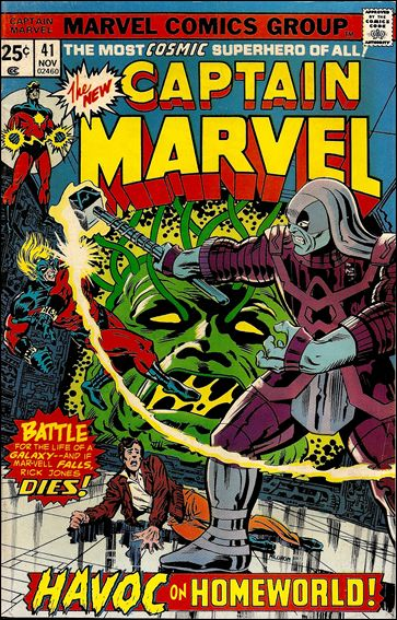 Captain Marvel (1968) 41-A by Marvel