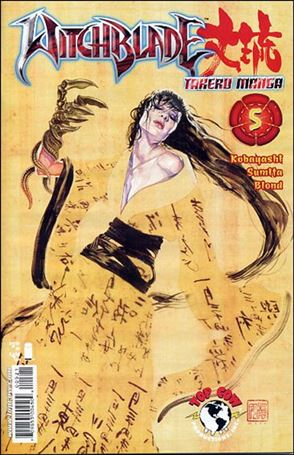 Witchblade: Takeru Manga 5-B