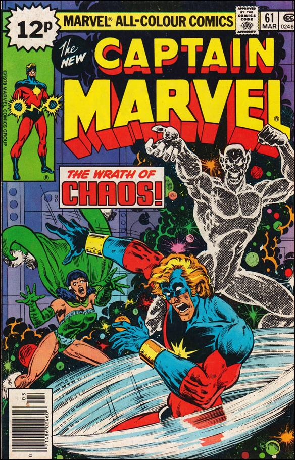 Captain Marvel (1968) 61-B by Marvel