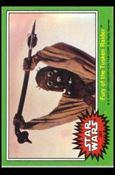 Star Wars: Series 4 (Base Set) 261-A