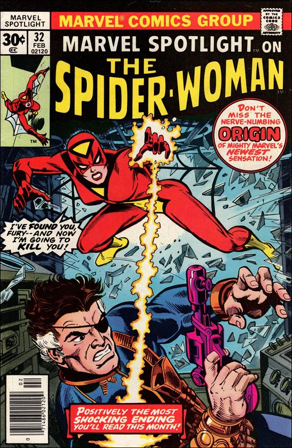 Marvel Spotlight (1971) 32-A by Marvel