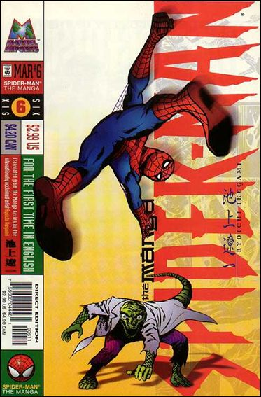 Spider-Man: The Manga 6-A by Marvel