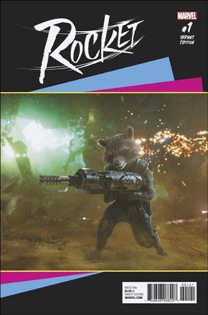 Rocket 1-D