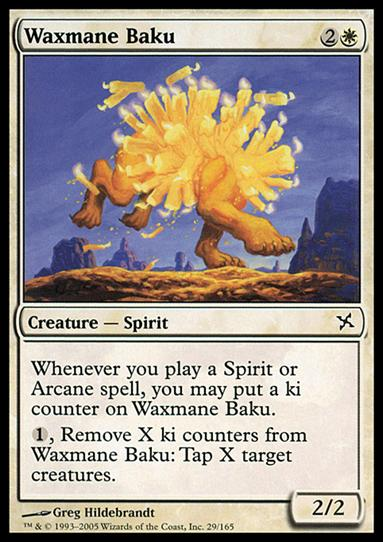 Magic the Gathering: Betrayers of Kamigawa (Base Set)29-A by Wizards of the Coast