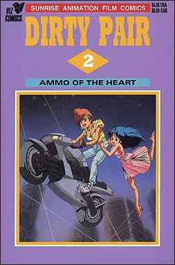 Dirty Pair (1994) 2-A by Viz