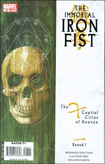 Immortal Iron Fist 8-A by Marvel