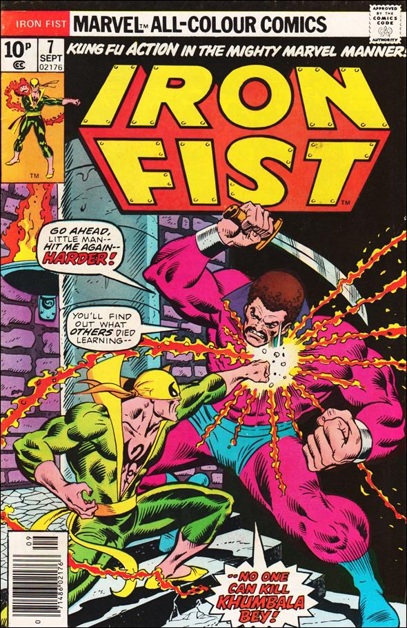 Iron Fist (1975) 7-B by Marvel