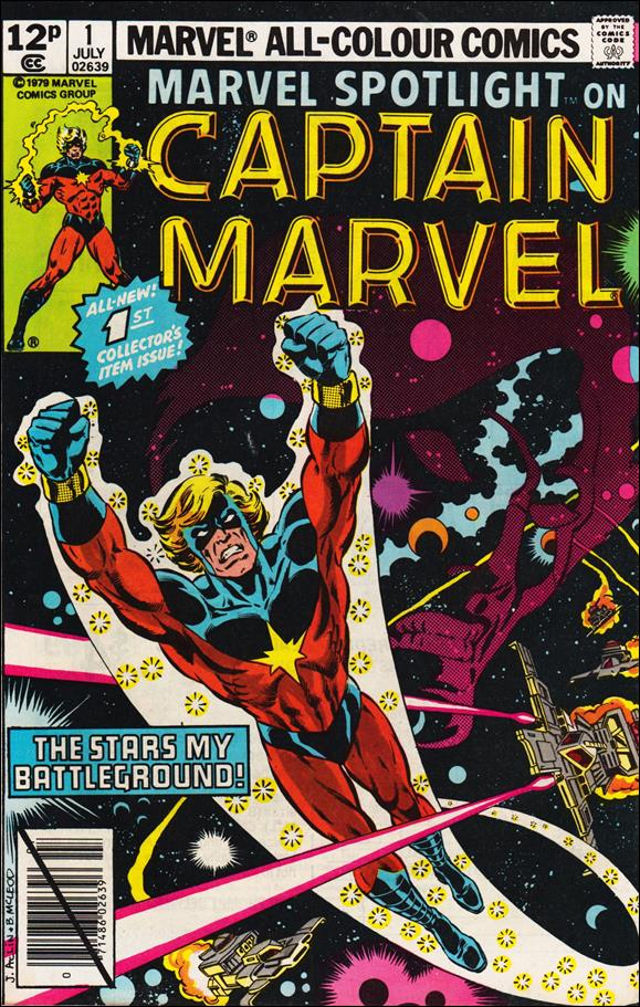 Marvel Spotlight (1979) 1-C by Marvel