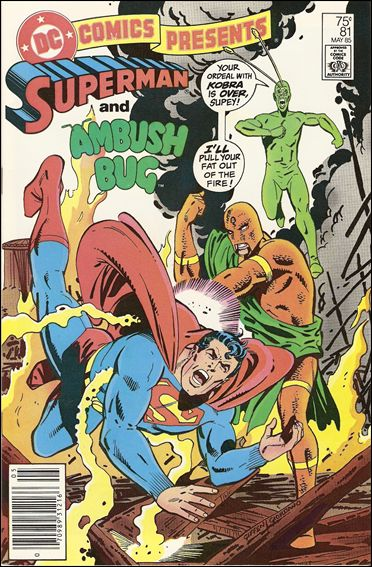DC Comics Presents (1978) 81-A by DC