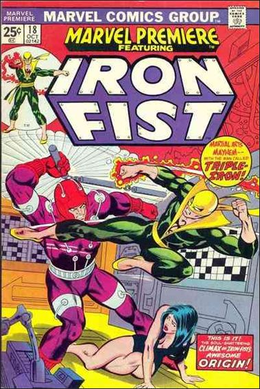 Marvel Premiere 18-A by Marvel