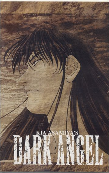 Dark Angel (1999) 5-A by CPM Manga
