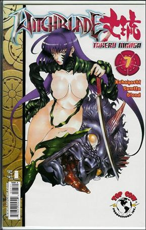 Witchblade: Takeru Manga 7-A