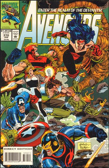 Avengers (1963) 370-A by Marvel