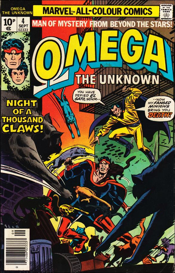 Omega: The Unknown (1976) 4-B by Marvel