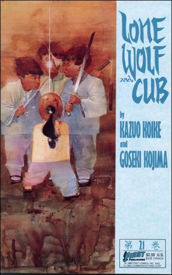 Lone Wolf and Cub 21-A by First