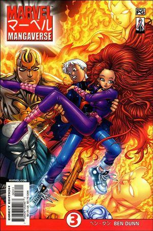 Marvel Mangaverse 3-A