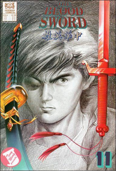 Blood Sword 11-A by Jademan Comics