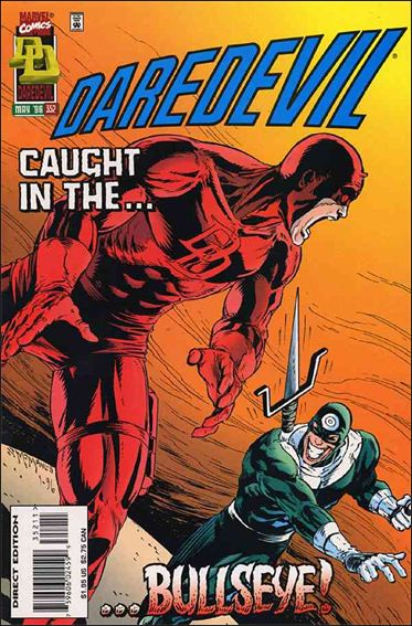 Daredevil (1964) 352-A by Marvel