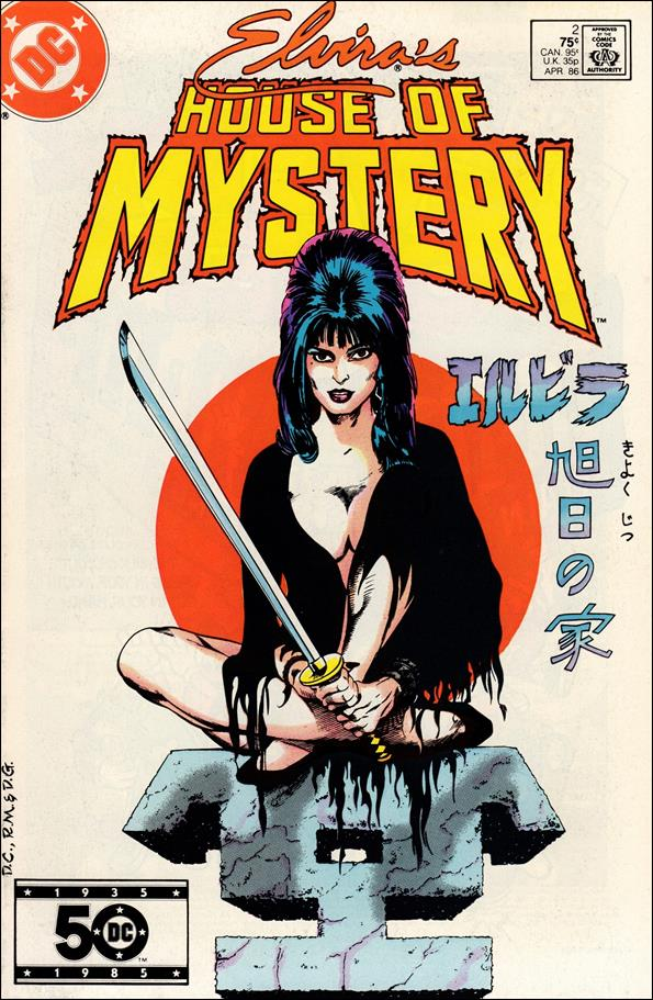 Elvira's House of Mystery 2-A by DC