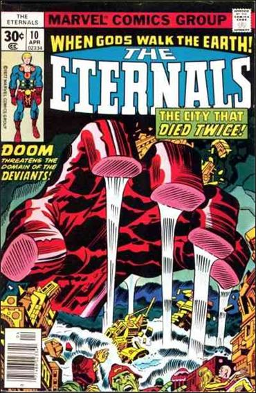 Eternals (1976) 10-A by Marvel