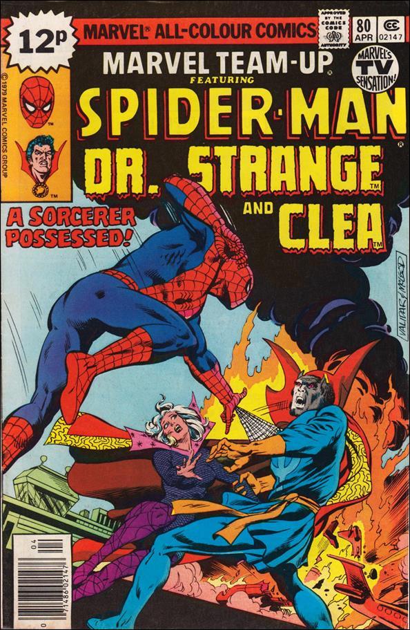Marvel Team-Up (1972) 80-B by Marvel