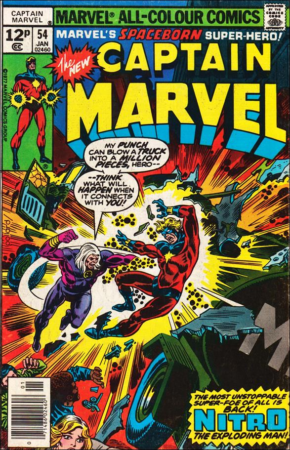 Captain Marvel (1968) 54-B by Marvel