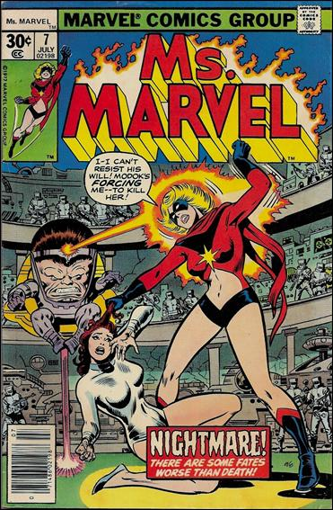 Ms. Marvel (1977) 7-A by Marvel