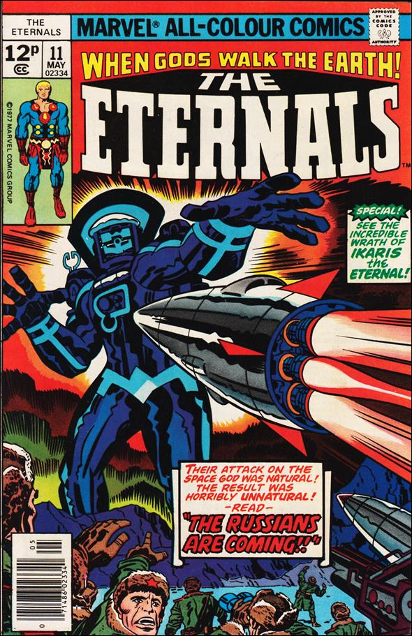 Eternals (1976) 11-B by Marvel