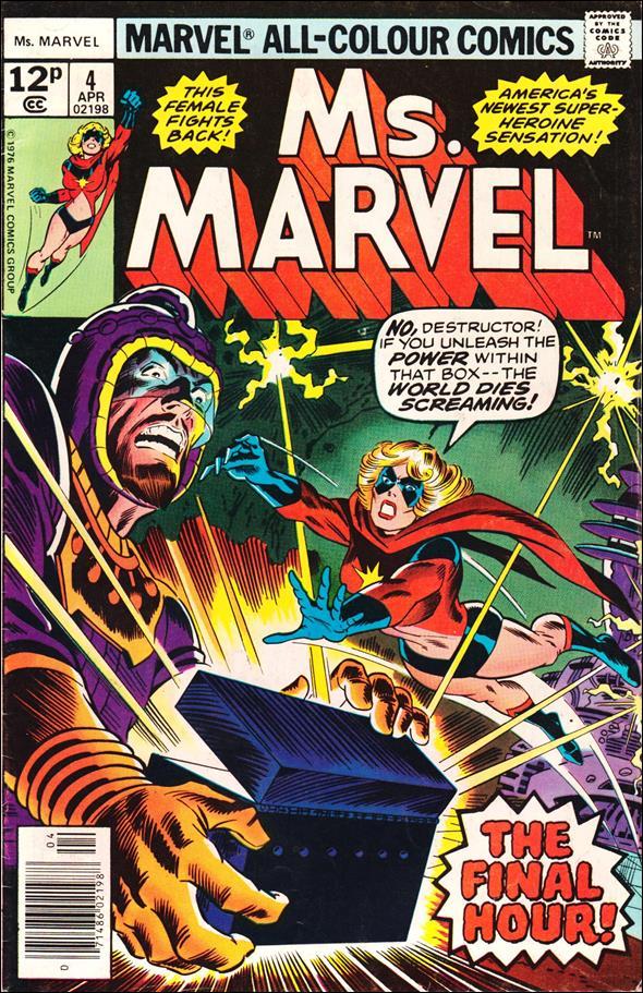 Ms. Marvel (1977) 4-B by Marvel
