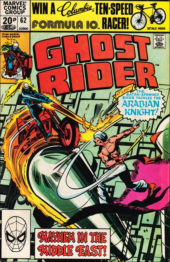 Ghost Rider (1973) 62-B by Marvel